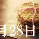 2月28日生まれの当たる365日誕生日占い(同性あり)