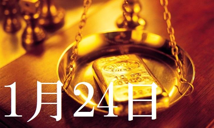 1月24日生まれの当たる365日誕生日占い(同性あり)