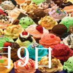 5月9日生まれの当たる365日誕生日占い(同性あり)